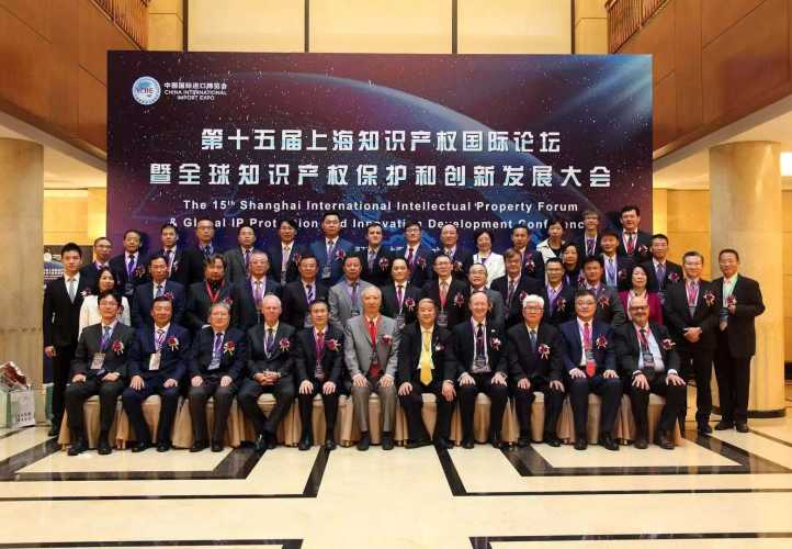Chamber IPR Working Group Chair Presents at 15th Shanghai International IP Forum and Global IP Protection and Innovation Development Conference